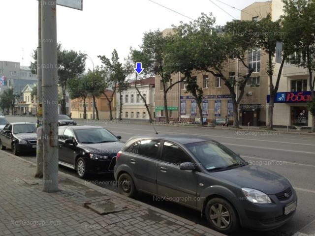 Адрес(а) на фотографии: улица Карла Либкнехта, 29, 31, 33, Екатеринбург