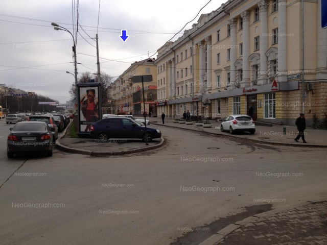 Address(es) on photo: Lenina avenue, 60, 62/2, Yekaterinburg