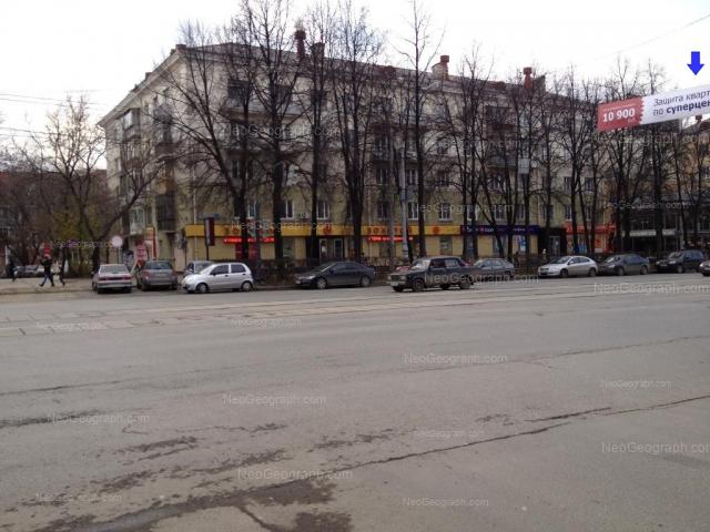 Address(es) on photo: Lenina avenue, 62/2, 64, 64А, Yekaterinburg