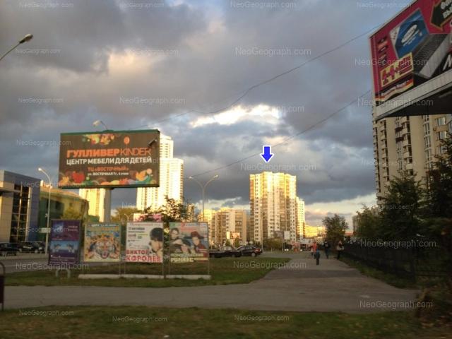 Адрес(а) на фотографии: улица Маршала Жукова, 13, 14, Екатеринбург