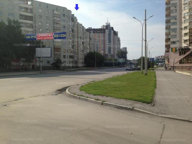 Адрес(а) на фотографии: улица Маршала Жукова, 9, 11, 13, Екатеринбург