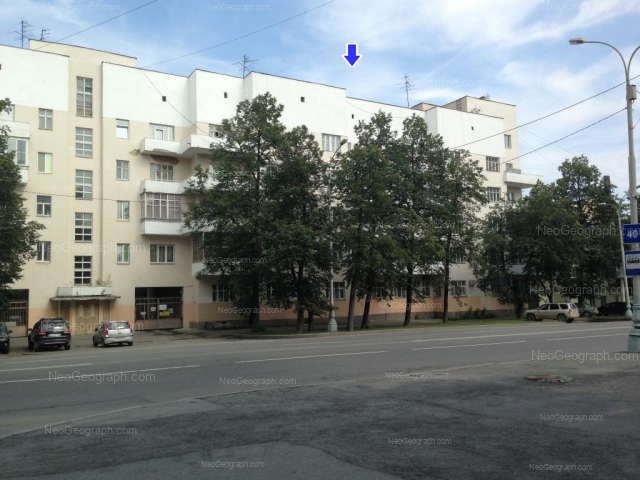 Address(es) on photo: 8 Marta street, 1, Yekaterinburg