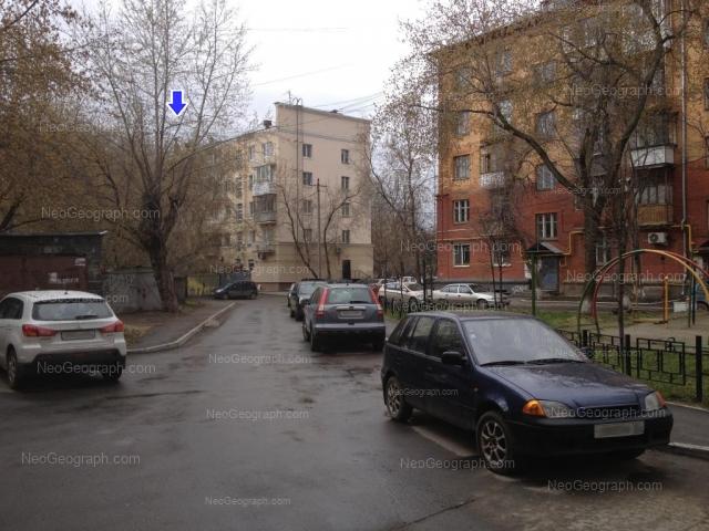 Address(es) on photo: Bazhova street, 89, 91, Yekaterinburg
