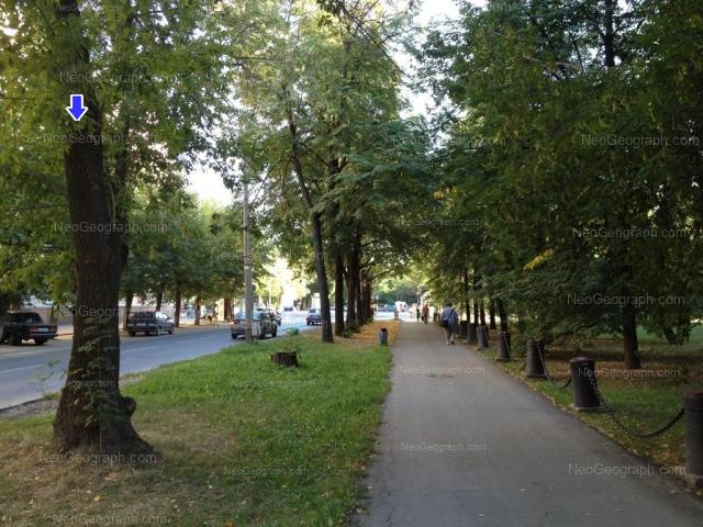 Address(es) on photo: Bazhova street, 91, Yekaterinburg