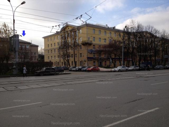 Адрес(а) на фотографии: проспект Ленина, 66, 68, Екатеринбург