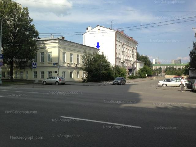 Адрес(а) на фотографии: переулок Химиков, 2, 4, Екатеринбург