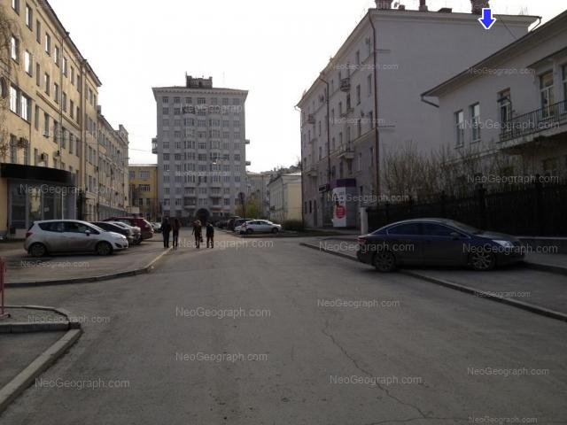 Адрес(а) на фотографии: переулок Химиков, 2, 3, 4, Екатеринбург