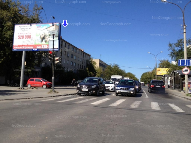 Адрес(а) на фотографии: улица Малышева, 127А, Екатеринбург