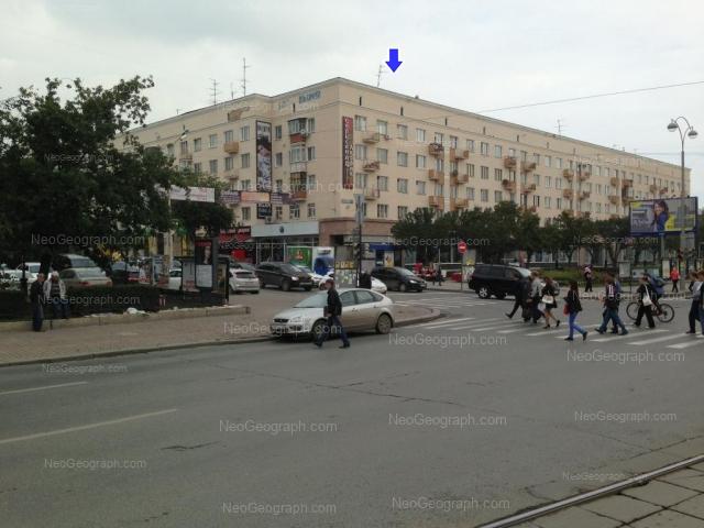 Address(es) on photo: Lenina avenue, 53, Yekaterinburg