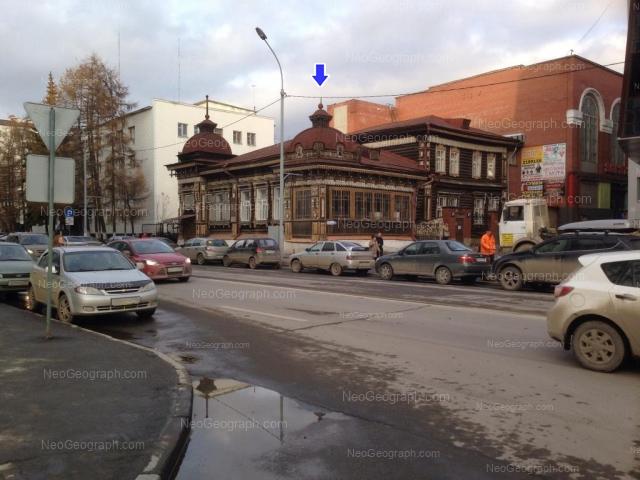 Адрес(а) на фотографии: улица Толмачёва, 24, 26, Екатеринбург