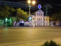 Так выглядит Музей истории Екатеринбурга ночью. Адрес: улица Карла Либкнехта, 26, Екатеринбург, Россия – Неогеограф