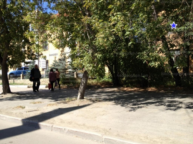 Адрес(а) на фотографии: улица Малышева, 133, 135, Екатеринбург