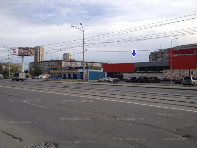 Address(es) on photo: Visotskogo street, 12, 12А, Yekaterinburg