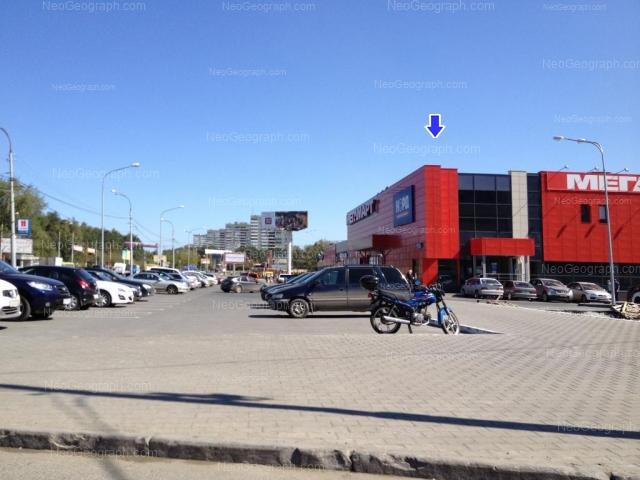 Address(es) on photo: Visotskogo street, 12, 16, 20, Yekaterinburg