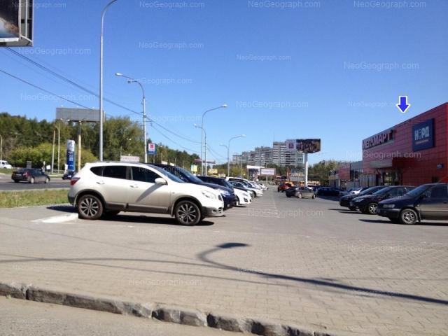 Address(es) on photo: Visotskogo street, 12, 16, Yekaterinburg