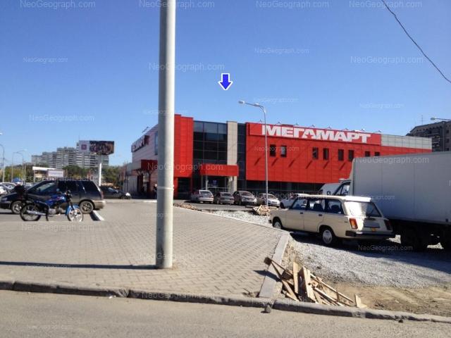 Address(es) on photo: Visotskogo street, 12, Yekaterinburg