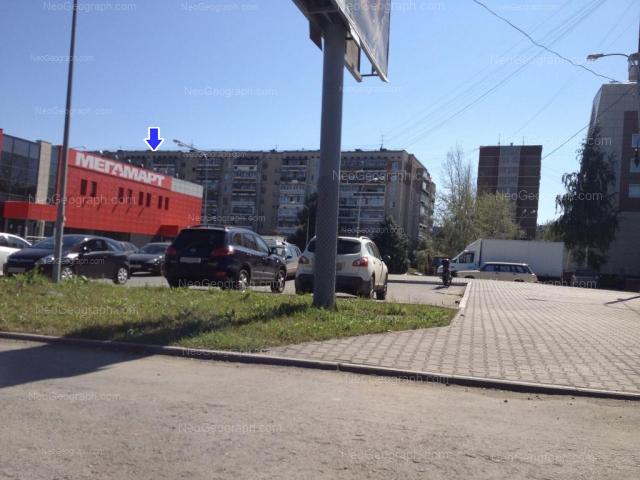 Address(es) on photo: Visotskogo street, 4Б, 8, 10, 12, Yekaterinburg