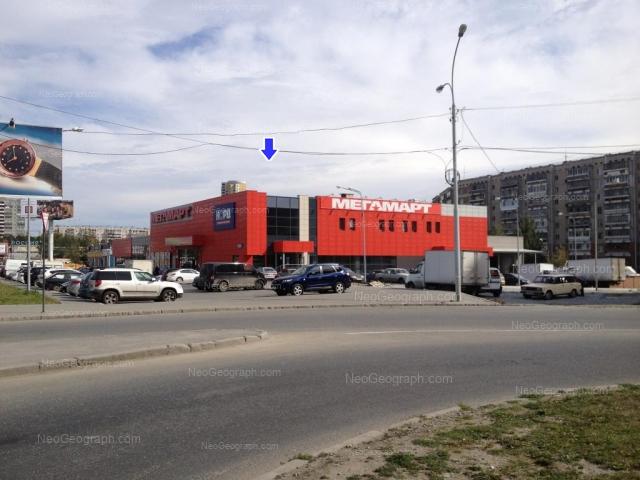 Address(es) on photo: Visotskogo street, 10, 12, Yekaterinburg