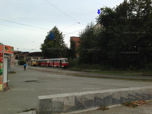 Address(es) on photo: Kirova street, 28/1, 65, Yekaterinburg