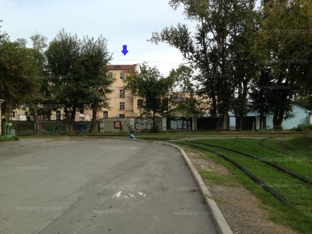 Address(es) on photo: Kirova street, 65, Yekaterinburg