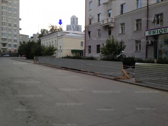 Адрес(а) на фотографии: улица 8 Марта, 3, Екатеринбург
