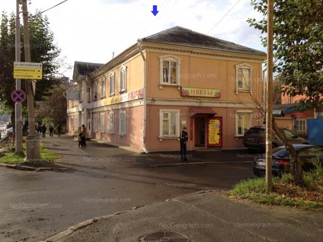 Адрес(а) на фотографии: Московская улица, 4, Екатеринбург