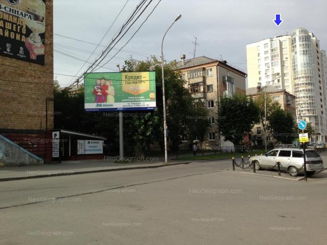 Адрес(а) на фотографии: улица Фролова, 3, 19/1, Екатеринбург