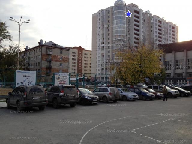 Адрес(а) на фотографии: улица Фролова, 5, 19/1, 19/2, Екатеринбург