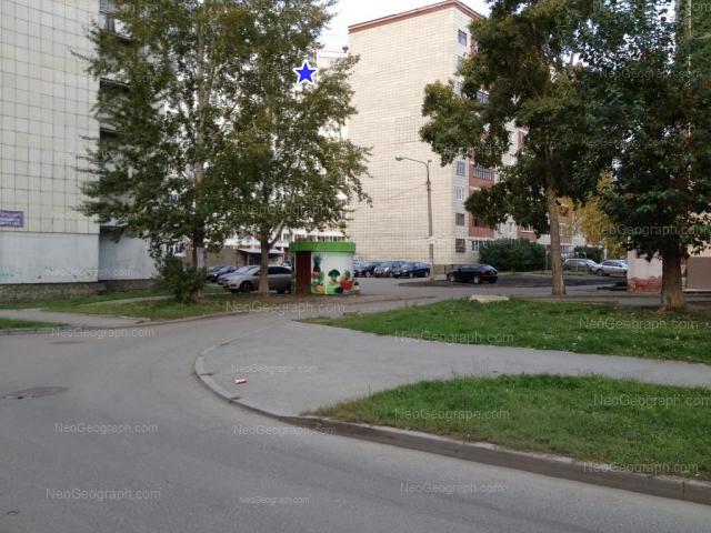 Адрес(а) на фотографии: улица Фролова, 19/1, 19/2, 23, Екатеринбург