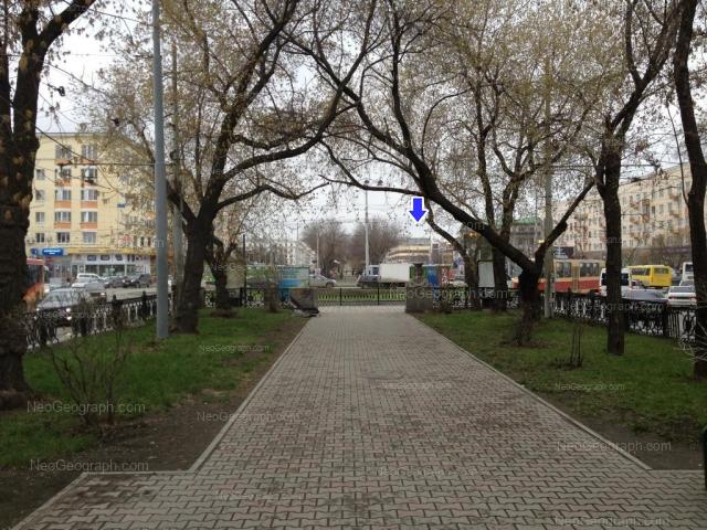 Адрес(а) на фотографии: проспект Ленина, 48, 49, 51, 53, Екатеринбург