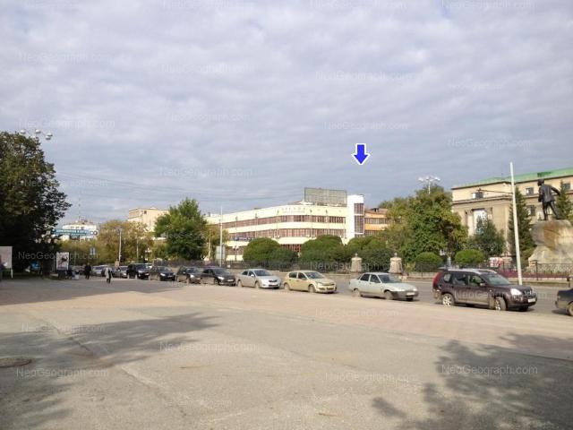 Адрес(а) на фотографии: проспект Ленина, 47, 49, 51, Екатеринбург