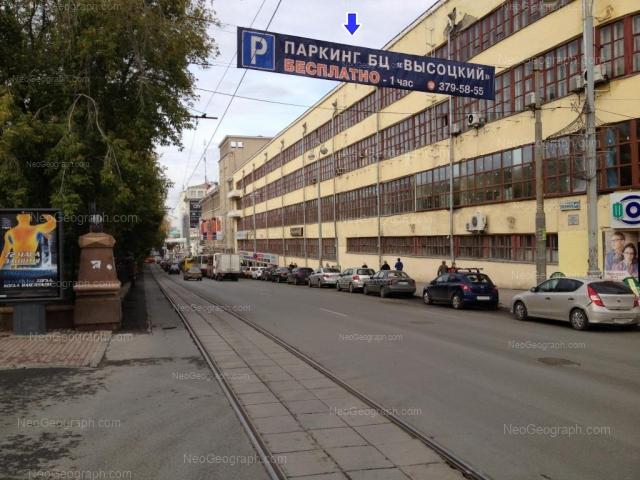 Адрес(а) на фотографии: проспект Ленина, 47, 49, Екатеринбург
