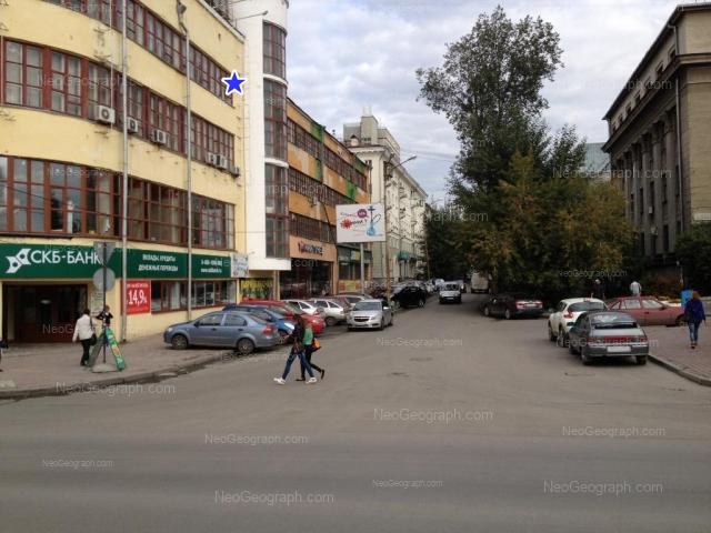 Адрес(а) на фотографии: проспект Ленина, 49, 51, Екатеринбург