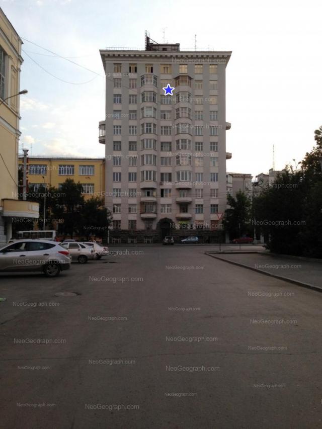 Адрес(а) на фотографии: улица 8 Марта, 2, Екатеринбург