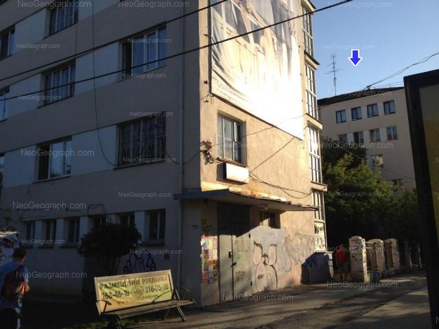 Адрес(а) на фотографии: проспект Ленина, 52/3, 52/4, Екатеринбург