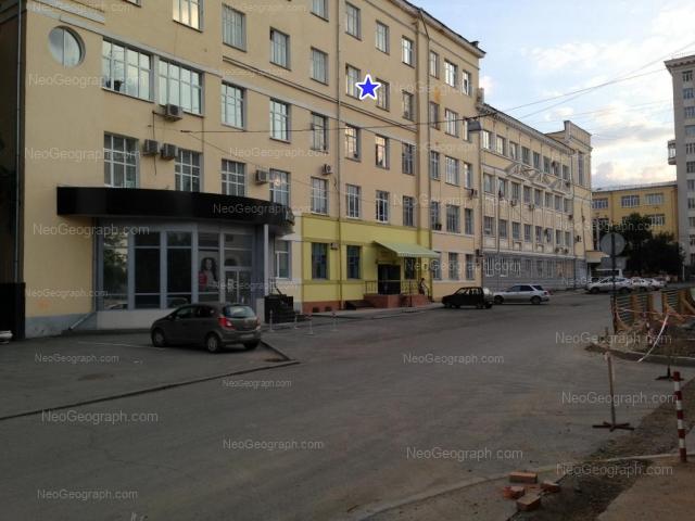 Адрес(а) на фотографии: улица 8 Марта, 5, Екатеринбург