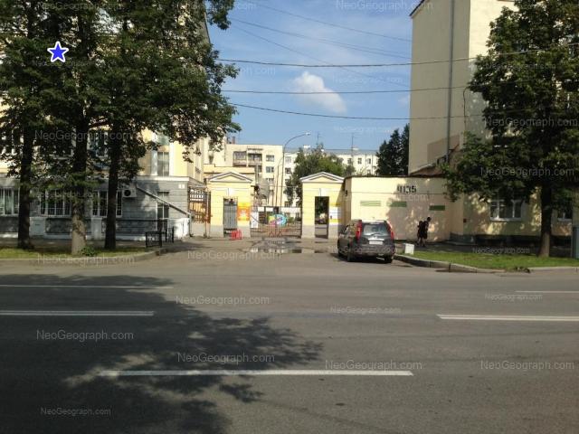 Адрес(а) на фотографии: улица 8 Марта, 5, 7, Екатеринбург