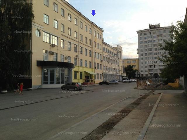 Адрес(а) на фотографии: улица 8 Марта, 2, 5, Екатеринбург