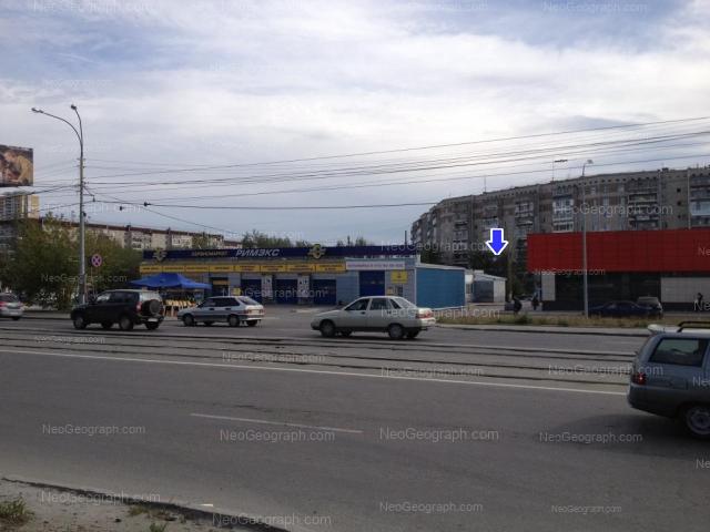 Address(es) on photo: Visotskogo street, 10, 12, 12А, 12Б, Yekaterinburg