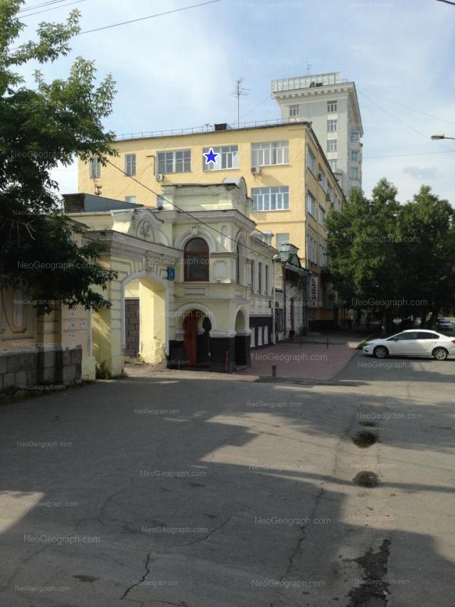 Адрес(а) на фотографии: улица 8 Марта, 4, 6, Екатеринбург