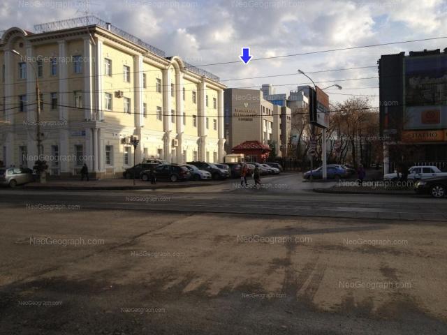 Address(es) on photo: Moskovskaya street, 19, 21, 27, Yekaterinburg
