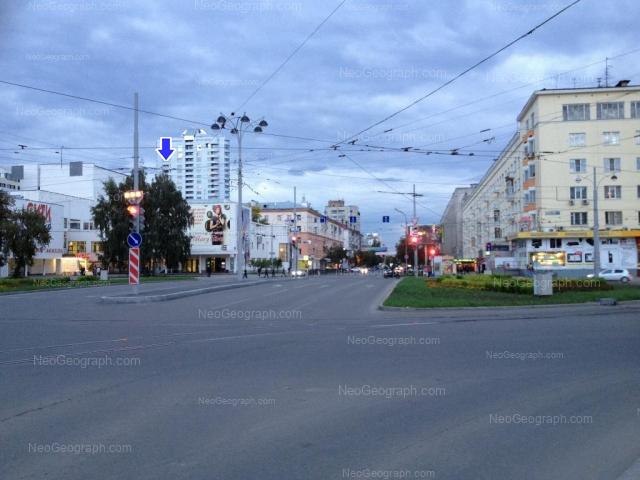 Address(es) on photo: Lenina avenue, 48, 50, Yekaterinburg