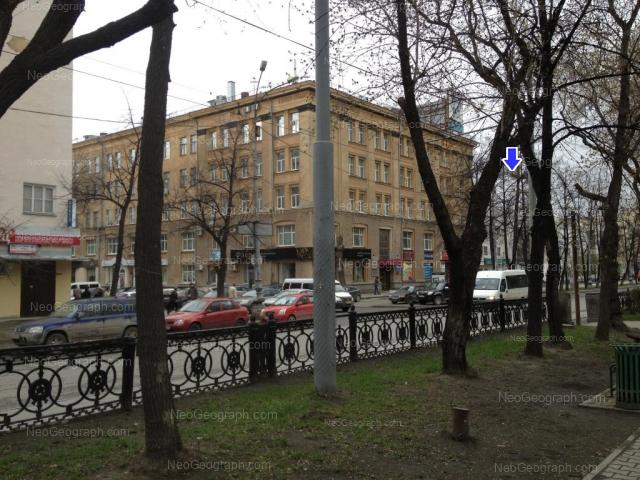 Address(es) on photo: Lenina avenue, 50, 50а, 52/1, Yekaterinburg