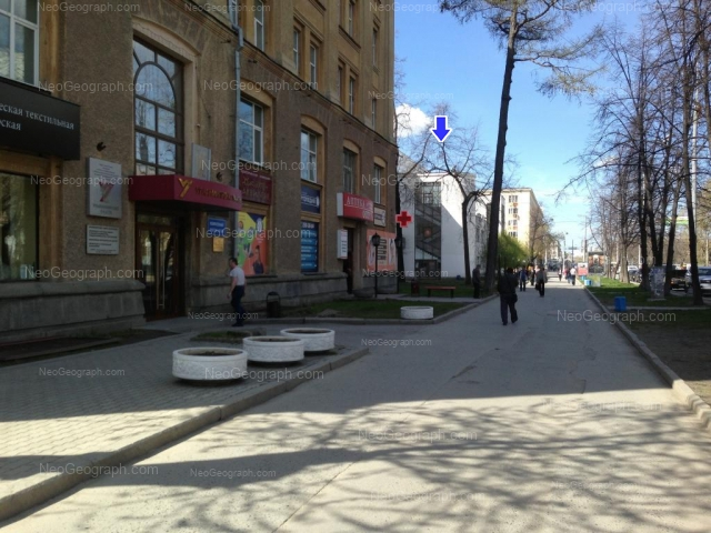 Address(es) on photo: Lenina avenue, 48, 50, 50а, Yekaterinburg