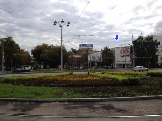 Address(es) on photo: Lenina avenue, 50, 50а, Yekaterinburg