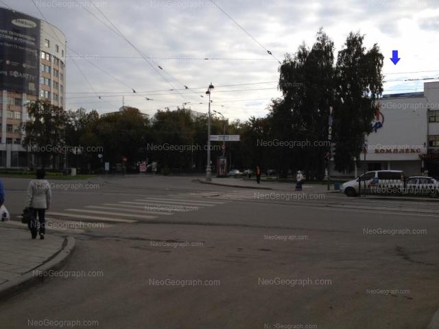 Address(es) on photo: Lenina avenue, 50, 69/1, 69/10, Yekaterinburg