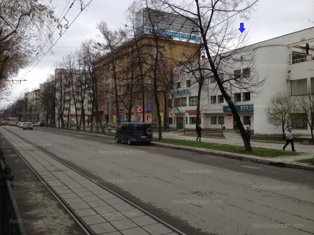 Address(es) on photo: Lenina avenue, 50, 50а, 52/1, 52/2, Yekaterinburg