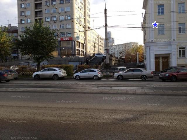 Адрес(а) на фотографии: Московская улица, 11, 19, Екатеринбург