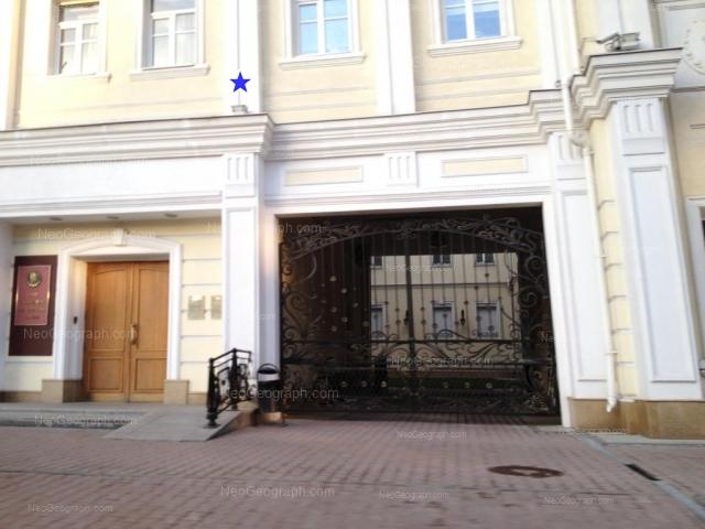 Адрес(а) на фотографии: Московская улица, 19, Екатеринбург