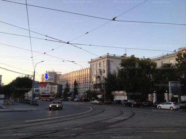 Address(es) on photo: Moskovskaya street, 19, 27, 29, Yekaterinburg